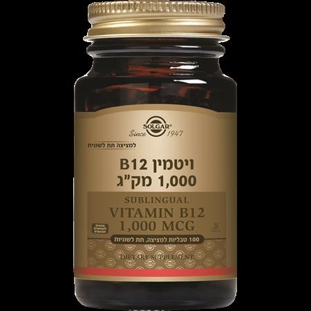 סולגאר 12-B ויטמין