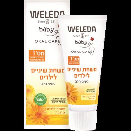 וולדה משחת שיניים לילדים