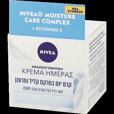 NIVEA קרם לחות לעור רגיל/מעורב