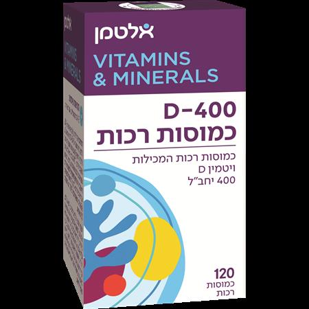 אלטמן ג'ל קפס D400 ויטמין