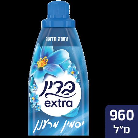 בדין בדין אקסטרה כחול